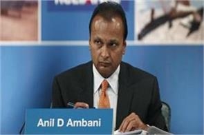 anil ambani troubles increased care reduced reliance capital rating