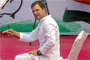 rahul gandhi wishes on teachers day