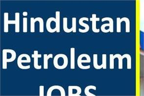 hindustan petroleum jobs 2019 for 9 posts including project engineer