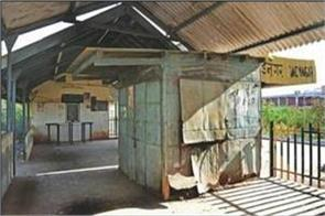 where pm modi sold tea will be made a tourist spot