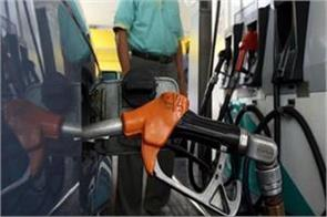 relief in festive season petrol and diesel prices may come down