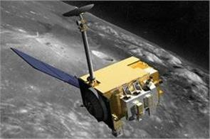 chandrayaan 2 nasa orbiter will pass over vikram today