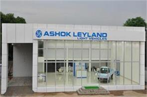 ashok leyland will stop work for 18 days in september