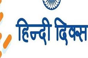 digital india and fit india in hindi