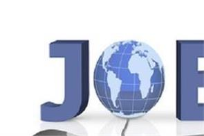 recruitment for 150 posts in sbi
