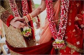 wedding card viral on social media