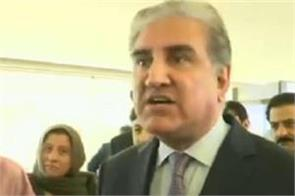 qureshi mentions kashmir as indian state of jammu and kashmir in geneva