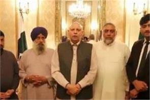 pakistan punjab governor says sikh girl issue resolved