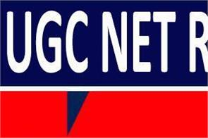 ugc net registration process will start from 9 september