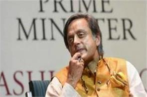presenting hinduism politically is an attack on hinduism tharoor