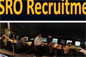 isro recruitment vacancies for scientist engineers on offer