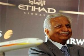 jet airways bankrupt founder naresh goyal s son opens new company