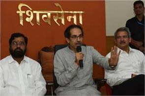 seats will be announced soon in maharashtra thackeray