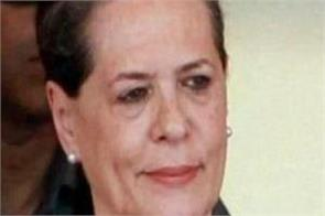 sonia gandhi says need to secure the rights of women