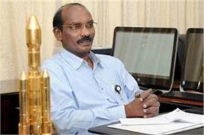 we will create history by soft landing isro chief on chandrayaan 2