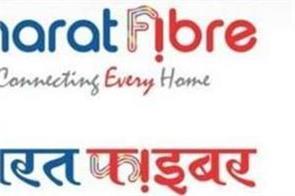 bsnl launches latest 777 rupee broadband plan of bharat fiber