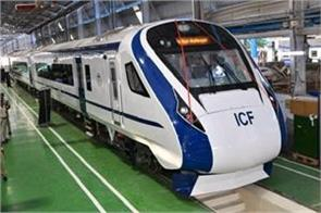 vande bharat express good news for devotees of vaishno devi