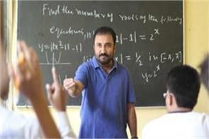 anand kumar success story