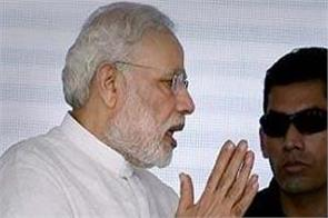 pm modi ans mamata will talk on issues related to west bengal
