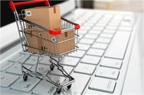 lower discounts economic slump take toll click wait for ecommerce