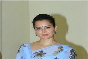 kangana worried about the environment donated 42 lakh rupees