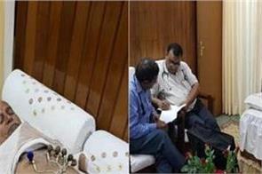 swami chinmayananda underwent blood test and ultrasound