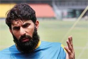 misbah selected fitness freak player in pak team all three got a chance
