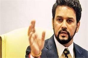 pmc bank s crisis eye opener reserve bank is examining flaws thakur