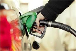 hdfc bank gift customers will get 50 liter petrol for free