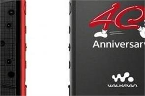 sony walkman 40th birthday special edition launched