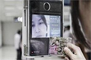 in china metro ticket payment is done with face recognition technology