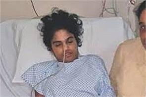 20 yr old indian girl diagnosed with rare disease in uae