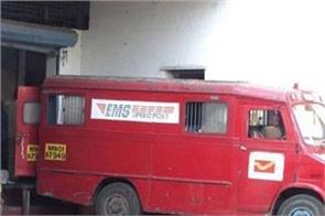 indian post launches speed post service for six more countries
