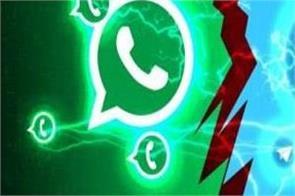 telegram mocks whatsapp on file transfer limit issue