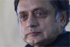congress jammu and kashmir pakistan shashi tharoor