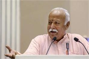rss chief mohan bhagwat will talk to foreign media for the first time