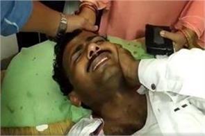 bjp leader beaten