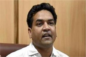 kapil mishra withdrew the petition the speaker had disqualified the speaker