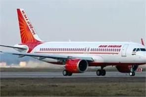 air india asset holding raised rs 7 000 crore from capital market