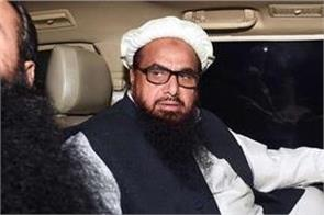 lhc orders to transfer terrorism case against hafiz to lahore