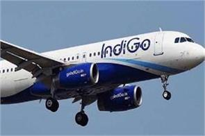 indigo airlines plane malfunction