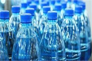 small pieces of plastic are damaging our drinking water study