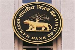 indian companies raised  4 98 billion foreign debt in july rbi