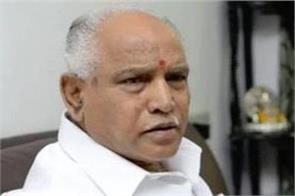 unqualified mla wants to contest bypoll bjp ready to give ticket yeddyurappa
