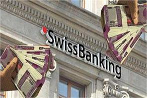 india to get swiss bank data 1st tranche mostly about closed accounts