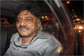 congress leader dk shivakumar jolted from court bail plea rejected again