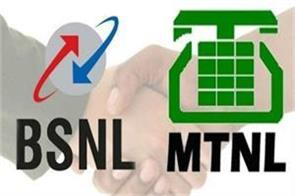 ban on finance ministry s bsnl mtnl revival package of 74 thousand crores
