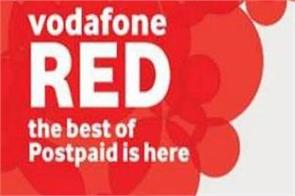 vodafone made this important change in its rs 399 postpaid plan