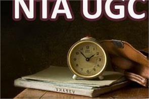 nta ugc net 2019 application process details