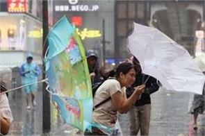 typhoon kills 3 in south korea